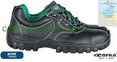 Спецобувь волостойкая Cofra Италия (рабочие ботинки) BRC-ANTARES BZ