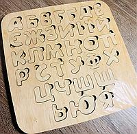 Деревянная азбука под декупаж из фанеры. 25х25см