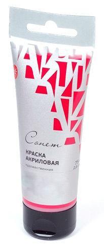 Краска акриловая - ЗХК Невская Палитра Сонет 75мл туба Кармин 28109319