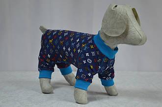 Комбінезон для собак Пісочник