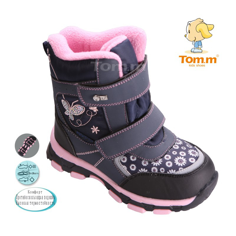 0b8644d33b74d0 Зимние супер теплые термо-ботинки на девочку Том.м 27-32, цена 565 ...