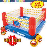 Intex 48250 (226х226х110 см.) Надувной игровой центр-батут Боксерский ринг Boxing Ring Bouncer
