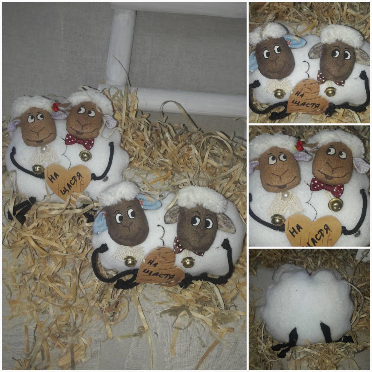 """Игрушка Пасхальные овечки """"На счастье"""" (ручная работа), 14х15 см., 125/95 (цена за 1 шт. + 30 гр.)"""