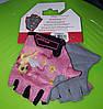 Велорукавиці дитячі R2 VOSKA ATR08K/4Y/S з короткими пальцями рожеві з поні вік 3-4 р, фото 3