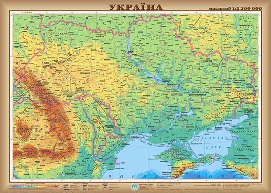 Карта Физическая карта Украины 65*45см А-2 бумага/ламинация М1:2200000