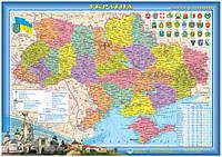 Карта Административно-территориальное деление Украины 65*45см А2 бумага/ламинация М1:24000000
