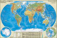 Карта Физическая карта мира бумага/ламинация М1:35000000