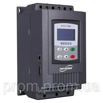 YP5000-4T0900L, фото 2