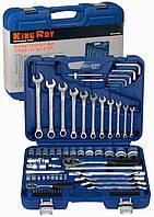 Набор инструментов King Roy 077MDA 77 предметов, фото 1