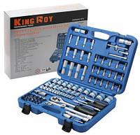 Набор инструментов King Roy 094MDA-6 94 предмета, набор ключей KINGROY