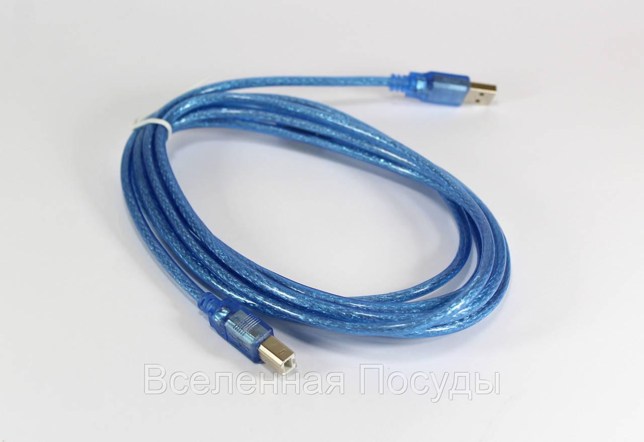 Удлинитель USB 2.0 a.b 3m