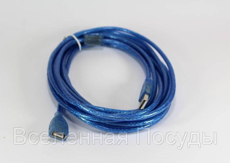 Удлинитель USB 2.0 a/f 5m  200