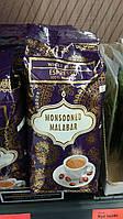 Зерновое кофе Monsoon Malabar Whole Beans 500g