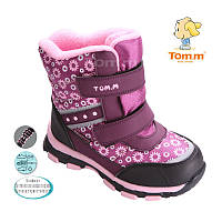 Зимние супер теплые термо-ботинки на девочку  Том.м  27-32