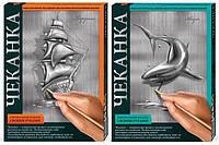Набор для творчества DankoToys DT ЧК-01-03 Чеканка 2шт Парусник/Акула