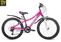 """Велосипед Avanti Jasmine 24"""" для девочки"""