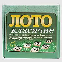 Детская настольная игра Лото классическое Н-06910046, фото 1