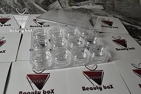 Баночки закрутки круглые в контейнере (12 штук) 2.5 мл