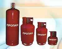 Пропановый баллон 5 литров Беларусь,стационарный газовый баллон