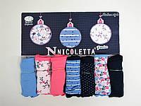 Женские трусики-недельки Nicoletta (7шт.) размер L(46-48)