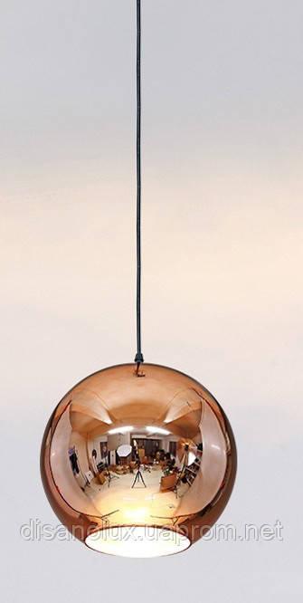 Светильник подвесной Сopper  D150мм Е27