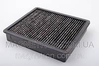 HEPA Фильтр выходной к пылесосу Samsung VC-B710W DJ63-00672B
