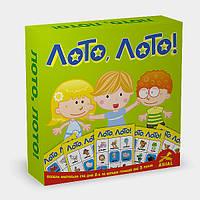 Дитяча настільна гра Лото, лото! Н-06910374, фото 1