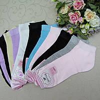 """Укороченные женские носки """"Шугуан"""", 36-41 р-р .  Женские носочки, носки для женщин короткие, фото 1"""