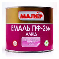 """Эмаль ПФ-266 """" МАЛЯР """" желто-коричневый  ( 0,8 кг ) 08"""