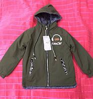 Демисезонная куртка для мальчика 801