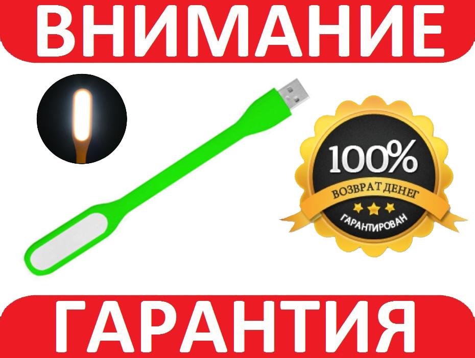 USB LED светильник 5 LED 1.2Вт, гибкая ножка