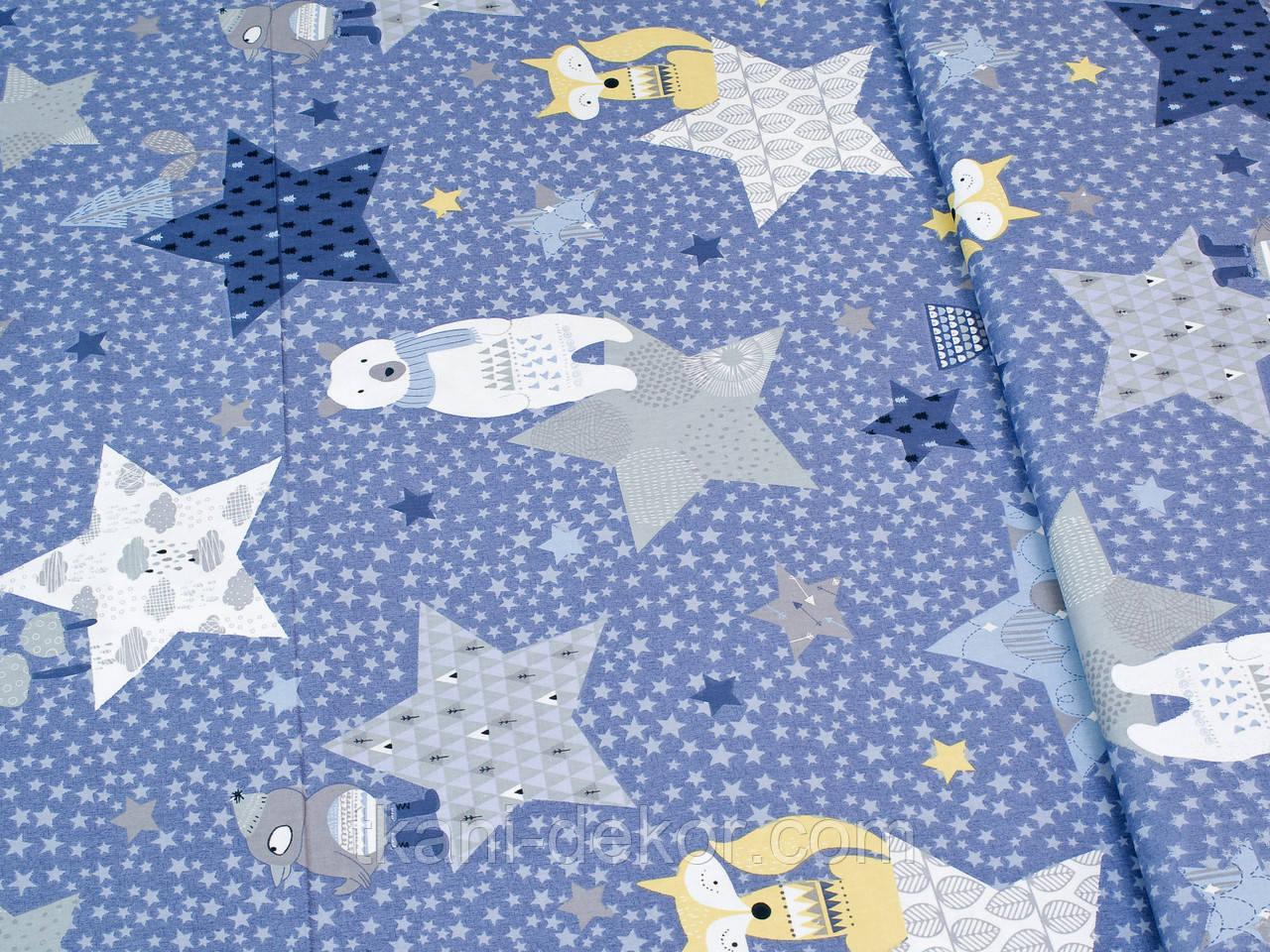 Сатин (хлопковая ткань)  на синем фоне звезды и лисички