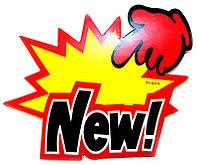 Воблер картонный 10шт 100*150мм POP WX-M2016