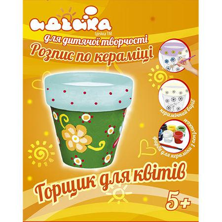 Набор для творчества Идейка керамика Горшочек для цветов 94170
