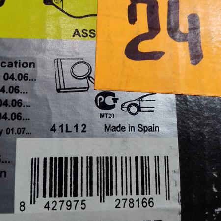Тормозные колодки Mercedes Sprinter 906 Мерседес Спринтер 906 (2006-) 0044206920. Задние.