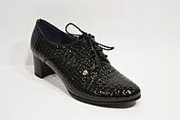 Туфли женские из натуральной кожи Erices