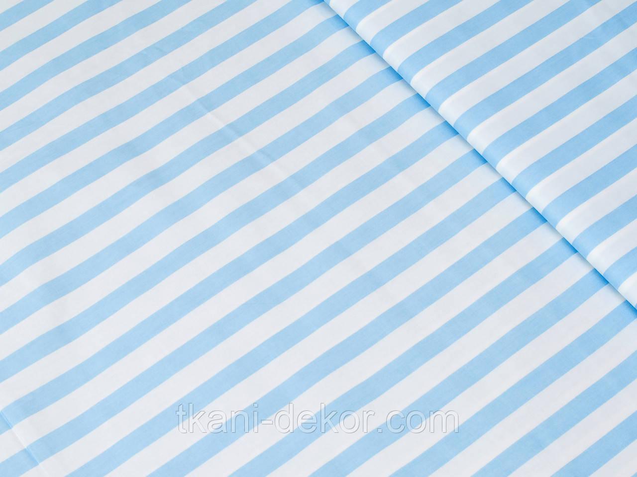 Сатин (хлопковая ткань) бело-голубая полоска