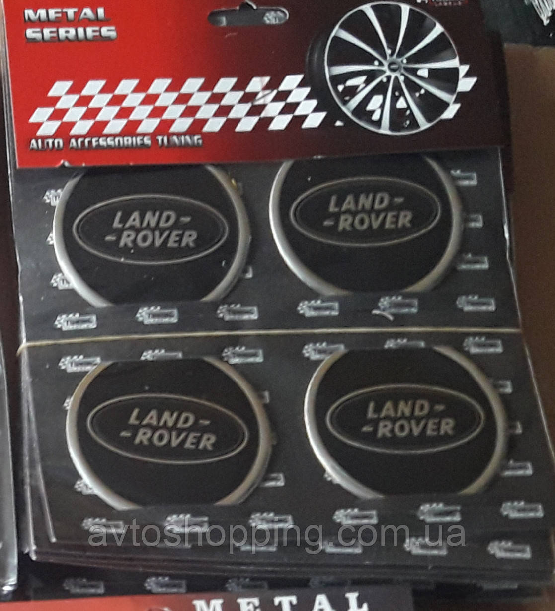 Наклейки на колпачки, заглушки, наклейки на диски 60 мм Land Rover (Ленд Ровер) - Avto Shopping в Днепре