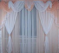 Ламбрекен со шторками на карниз  3м. №088 Цвет-Персиковый с белым