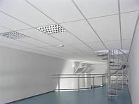 Шумоизоляции, звукопоглощение подвесной потолок Ecophon