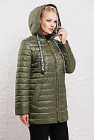 Практичная демисезонная куртка Lilian из водоотталкивающей ткани.(128)208