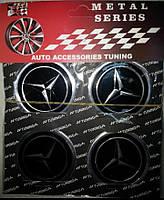 Наклейки на колпачки, заглушки, наклейки на диски 60 мм Mercedes Мерседес