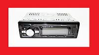 Автомагнитола Pioneer 6084 Bluetooth+MP3+FM+USB+SD+AUX, фото 1