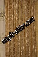 Плотная портьерная ткань. Цвет золотой