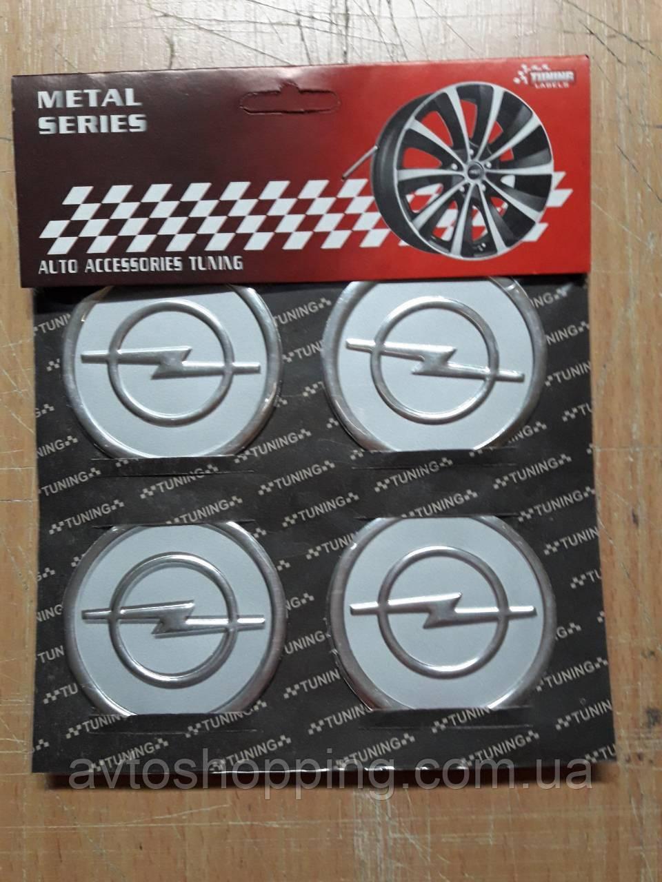 Наклейки на ковпачки, заглушки, наклейки на диски 60 мм Opel Опель хром