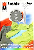 Краситель для ткани MARABU 30мл 174023078 Серый