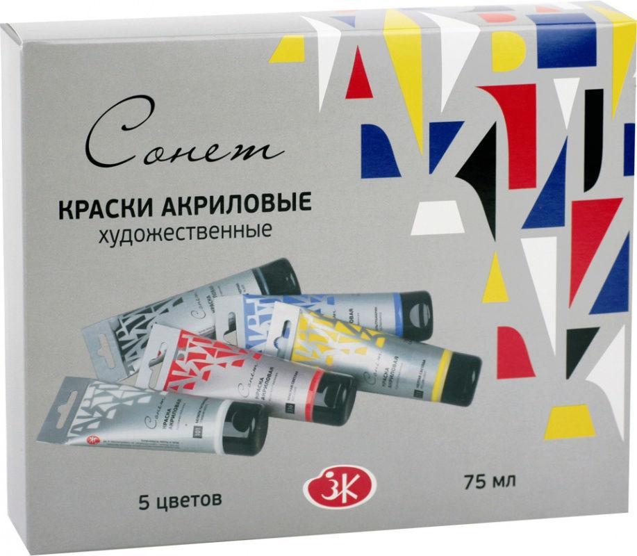 Краски акриловые ЗХК Невская Палитра Сонет набор 5цв. по 75мл 2841484