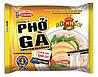 Рисовая лапша быстрого приготовления De Nhat Pho Ga Курица 65г (Вьетнам)