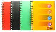 Тетрадь на спирали А5 120л. пластиковая обложка 4 раздела Tukzar Tz-2923