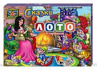 Игра детская DankoToys DT L40C2 Лото - Сказки